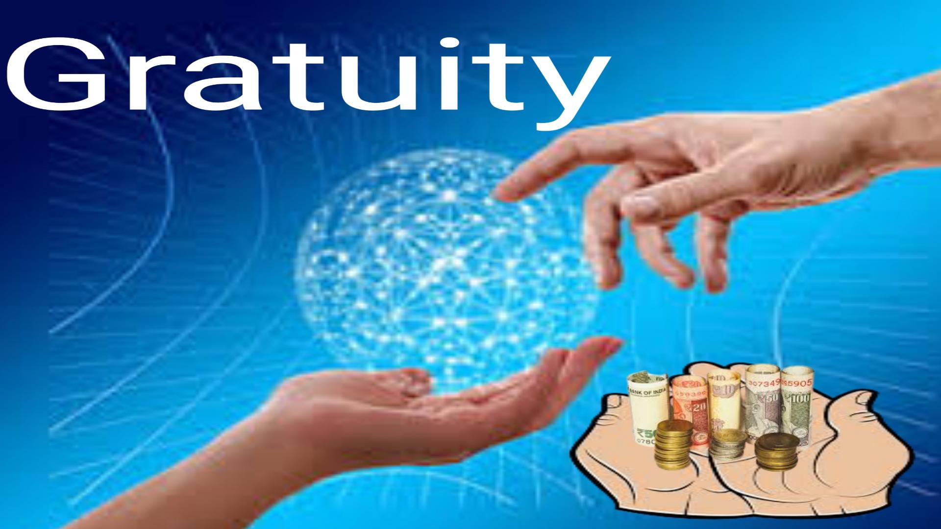 How gratuity is calculated in India - भारत में ग्रेच्युटी की गणना कैसे की जाती है