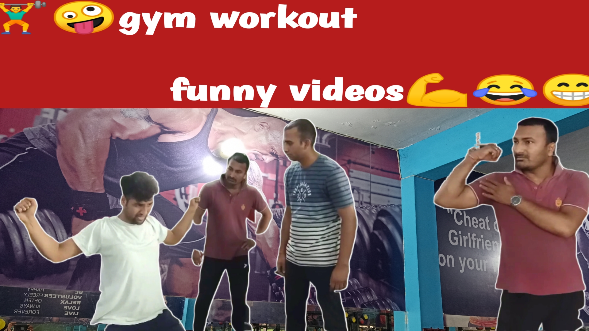 gym workout funny videos