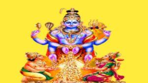 Dhanateras-pooja-kee-vidhi