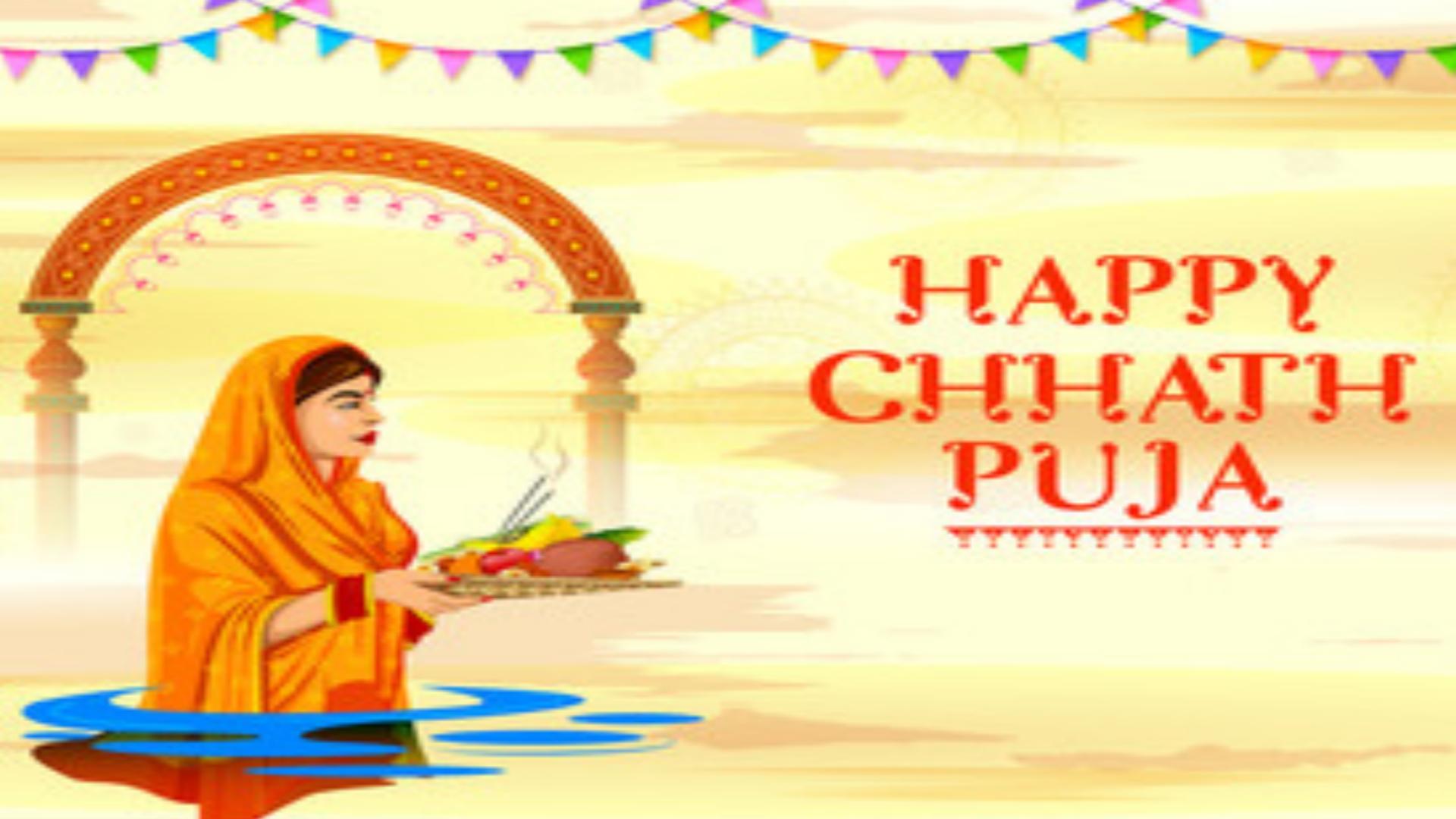 Chhath Pooja Benefits Ingredients and Process - छठ पूजा का महत्व सामग्री और विधि