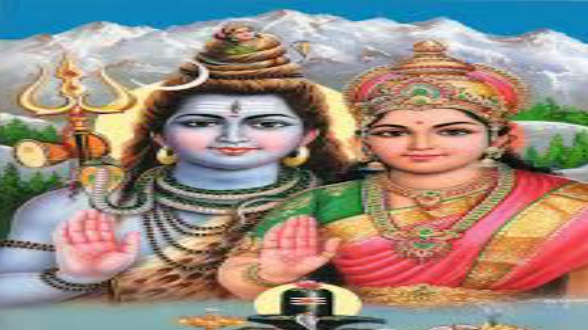 Mahashivratri vrat Katha - शिवरात्रि की कहानी